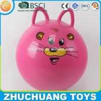 Buy cheap twin handles skippy balls for children from wholesalers