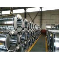 Buy cheap Best roofing material dx51d galvanized steel coil/sheet competitive price from wholesalers