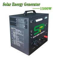 Buy cheap 1500W Solar Powered Generator Home UPS System 220V AC Inverter from wholesalers