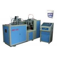 Buy cheap High Output 52 pcs / min Paper Cup And Plate Making Machine With Oil Adding System from wholesalers