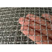 Buy cheap Woven Crimped Knitted Screen Mesh / Vibrating Screen Mesh Used In Vibrating Stone Crushers from wholesalers