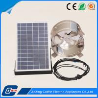 Buy cheap 15W 12V Solar Powered Attic Fans Solar Ventilator For Home Use from wholesalers