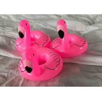 Buy cheap Pink Water Drinking Floating Swan Drink Holder for Cooler Water Tray from wholesalers
