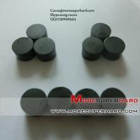 Buy cheap solid CBN inserts for hard materials from wholesalers