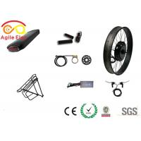 Buy cheap Powerful Hub Wheel Fat Tire Electric Bike Conversion Kit With Pedal Assist Sensor from wholesalers