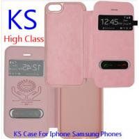 Buy cheap Smart Answer Flip Leather Case for Iphone 5s from wholesalers