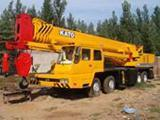Buy cheap Kato mobile crane NK500VR from wholesalers
