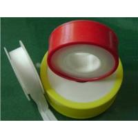 Buy cheap PTFE Tape for Pipe Fitting from wholesalers