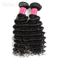 Buy cheap Real Deep Wave Indian 6A Virgin Hair  No Mixed Animal Hair or Synthetic Hair from Wholesalers