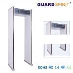 Buy cheap Alarm Recording Security Guard Metal Detector Walk Through 2 Columns Led 4090 Sensitive from wholesalers