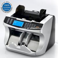 China EC960 Multi Banknote counter value counting with UV MG IR fake note detection cash money counting machine on sale