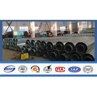Buy cheap Distribution Equipment Galvanized Electrical Power Pole Transmission Tubular Steel Pole product