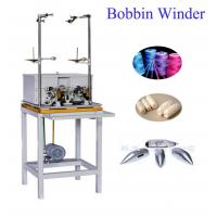Buy cheap Bobbin Winder BW610 from wholesalers