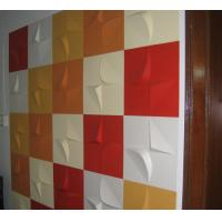Buy cheap Plant Fiber 3D MDF Wall Panels Home Decor Upholstery Moisture proof and Durable product