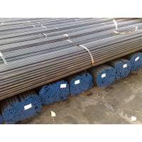 Buy cheap Seamless Pipe API 21.3 x 2.77mm from wholesalers