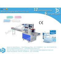 Buy cheap Horizontal face mask feeding and sealing bag machine, multi packing function from wholesalers