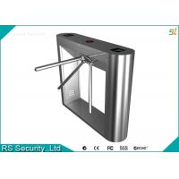 Buy cheap Pedestrian Security Tripod Turnstile Metro Shool Barrier Access Door from wholesalers