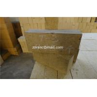 Buy cheap LZ55 LZ65 LZ75 High Alumina Refractory Brick Dry Pressed Block from wholesalers