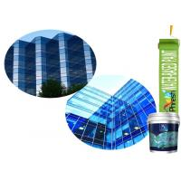Buy cheap Outdoor non toxic waterproof glass paint for glass windows weather proof from wholesalers