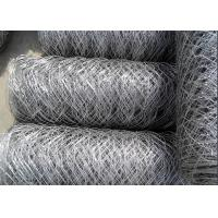 Buy cheap Galvanized Hexagonal Wire Mesh , Chicken Wire Fencing For Poultry Farming from wholesalers