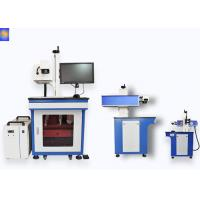 Buy cheap 10W UV Laser Marking Machine For Glass Plastic Ceramic High Precision Engraving from wholesalers
