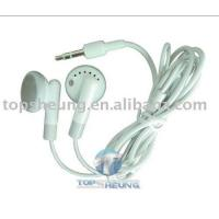 Buy cheap ipod headphone from wholesalers