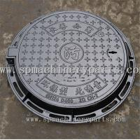 Buy cheap Custom best selling  EN124 D004 cast iron manhole cover with frame from China from wholesalers