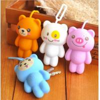 Buy cheap Silicone Key Purse,silicone key wallets,key case for panda shape from wholesalers