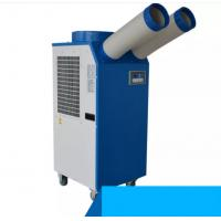 Buy cheap Low Noise Evaporative Movable Industrial Mini Air Cooler/conditioner from wholesalers