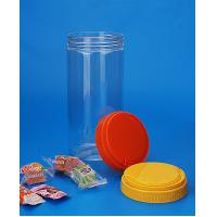 Buy cheap 1080Ml Square Plastic Storage Bins Eco Friendly 40℃ Resistance 85MM Caliber from wholesalers
