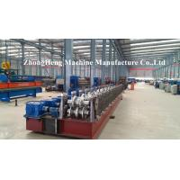 Buy cheap Automatic Highway Guardrail Roll Forming Machine For 475 mm Coil PLC control from wholesalers