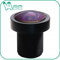 HD 4 Million Ultra Short Iris Lens , Wireless Rear View Mirror Backup Camera Lens