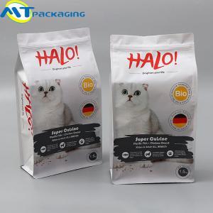 Buy cheap Aluminium Foil Resealable Food Pouches , Beautiful Pattern Dog Food Bag product