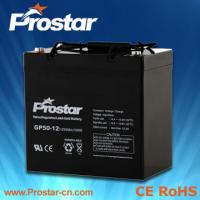 Buy cheap Prostar 12v 50ah lead acid battery from wholesalers