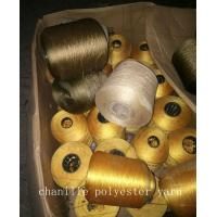 Buy cheap chanille color yarn polyester stocks from wholesalers