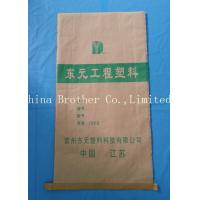 Buy cheap Moisture Proof Multiwall Paper Sacks ,  40 Kg Load Multi Wall Bags For Chemical Material from wholesalers