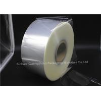 Buy cheap Double Side Bi Oriented Polypropylene Packaging Film Heat Sealable Clear Color product