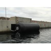 Buy cheap Low Reaction Force EVA Polyurethane Foam Filled Floating Fender from wholesalers