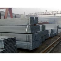 Buy cheap ERW Welding Galvanized Steel Square Pipe / Galvanized Steel Tube for Outdoor Structure from wholesalers