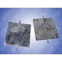 Buy cheap Zinc anode sacrificial zinc alloy for cathodic protection from wholesalers