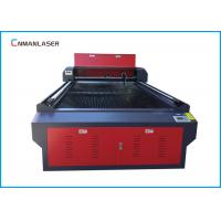Buy cheap Water Chiller stainless steel carbon steel Cnc laser cutting machine With 1300*2500 mm from wholesalers