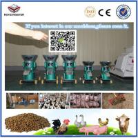 Buy cheap chicken flat die animal feed pellet machine for poultry and livestock from wholesalers