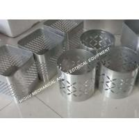 Buy cheap Stainless Steel 316 Spinning Mill Spare Parts , Machinery Auto Metal Spinning Parts from wholesalers