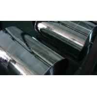 Buy cheap BOPP/BOPET Metallized Capacitor Film (silver) from wholesalers