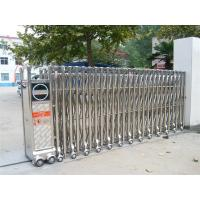 Buy cheap Intelligent Retractable Gate from wholesalers