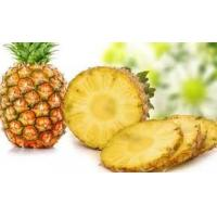 Buy cheap Pineapple Extract Alkaline Protease Enzyme Water Soluble Improving Flavor from wholesalers