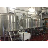 Buy cheap Low Voltage SUS 304 Large Scale Brewing Equipment Semi Auto Adjustable Speed from wholesalers