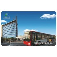 Buy cheap Contact-less Bus Travel Card with Tourist's Picture , Custom Smart Card from wholesalers