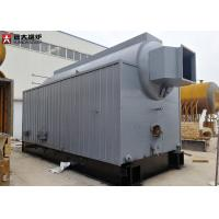 Buy cheap High Security Industrial Steam Boiler  Waste Fabric Fired ASME Certification from wholesalers