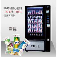 Buy cheap Healthy Food Vending Machines Automatic Sell ICE Cream /  Frozen Meat / Seafood from wholesalers